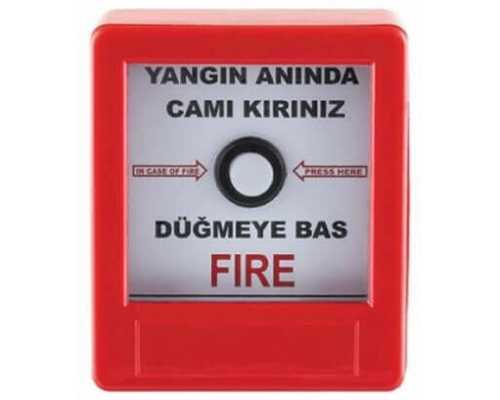 Кнопка пожарной сигнализации , 220V/AC, цвет Красный