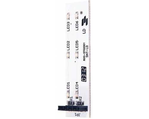 Фиксированный светодиодный модуль, цвет белый