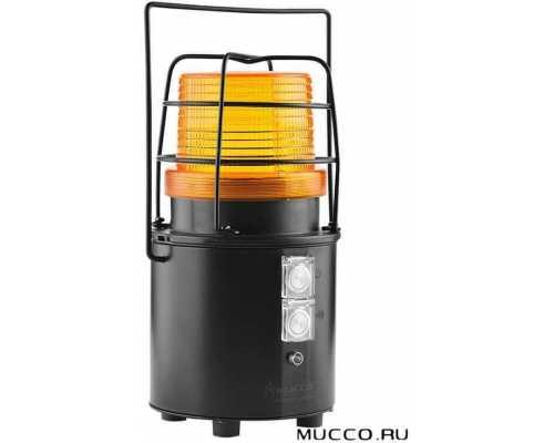 Заряжаемый универсальный сигнальный маяк с зуммером и автономной батареей, цвет желтый