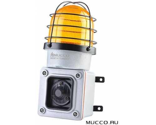 Светосигнальный гудок (сирена) с литым корпусом и 8 мелодиями, стробоскопический 133 дБ, 12-48V/DC, цвет желтый