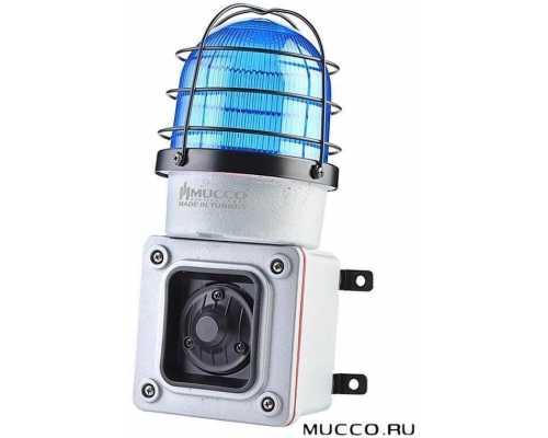 Светосигнальный гудок (сирена) с литым корпусом и 8 мелодиями, стробоскопический 133 дБ, 12-48V/DC, цвет синий
