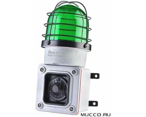 Светосигнальный гудок (сирена) с литым корпусом и 8 мелодиями, стробоскопический 133 дБ, 12-48V/DC, цвет зеленый