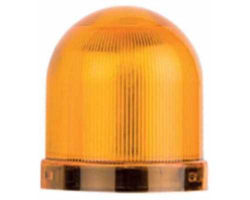 Линза диаметр 70 мм, цвет желтый